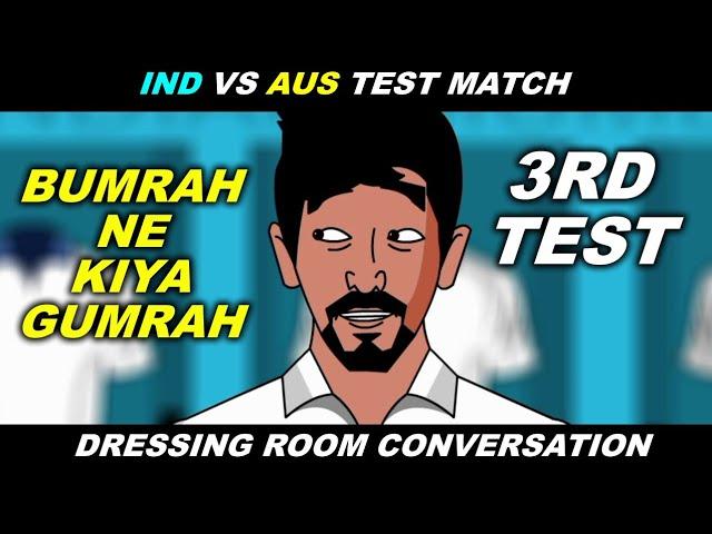 3rd test #INDvsAUS - Bumrah ne kiya Gumrah