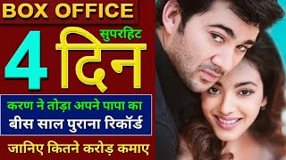 pal-pal-dil-ke-paas-box-office-collection-karan-deol-sunny-deol-ppdkp-4th-day-collection