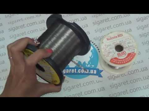 Как отличить кантал от нихрома
