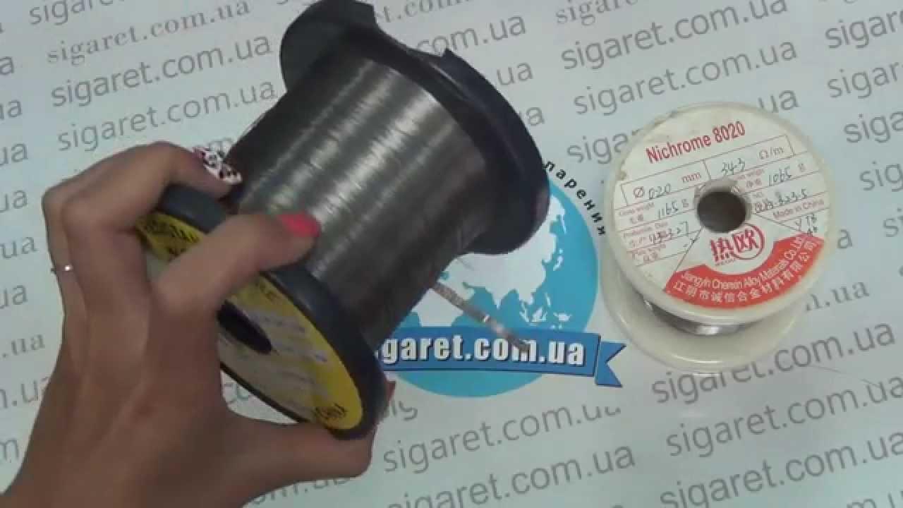 Нихромовая проволока. Nichrome wire 0.8 - 0.2 мм! - YouTube