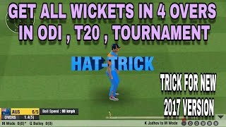 WCC2 HOW TO TAKE WICKET IN ODI , T20   , TRICK FOR NEW VERSION 2017 . ( ENGLISH SUBTITLE)