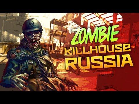 Zombie Killhouse Russia (Call of Duty Zombies)