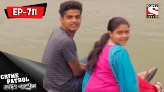 Crime Patrol - ক্রাইম প্যাট্রোল (Bengali) - Ep 711 - Embers Part Two - 9th July, 2017