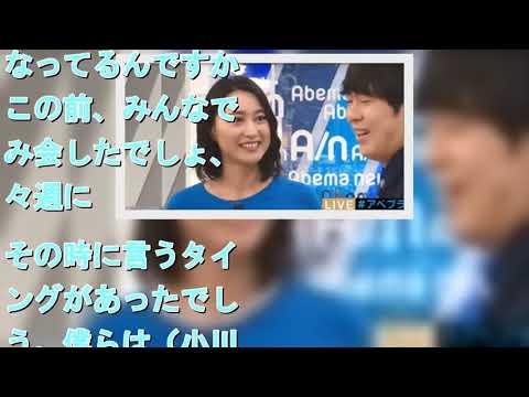 テレ朝・小川彩佳アナ、結婚を残念がるウーマン村本のツッコミに軽妙返し