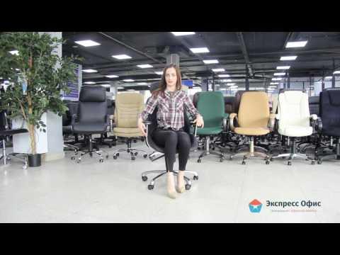 Обзор компьютерного кресла Chairman 403из YouTube · С высокой четкостью · Длительность: 2 мин40 с  · Просмотров: 160 · отправлено: 07/11/2017 · кем отправлено: Экспресс Офис