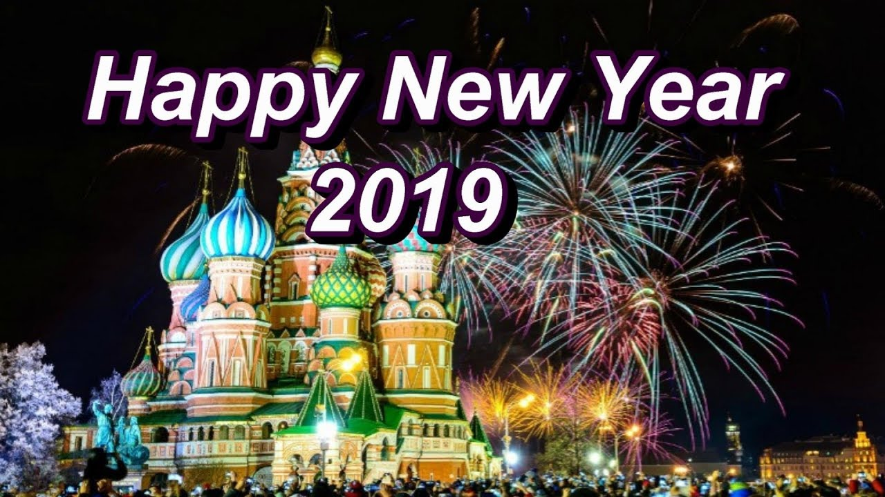 Happy New Year 2019 Happynewyear2019 Youtube