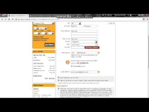 Tiger Airways Booking using UPS Bills payment