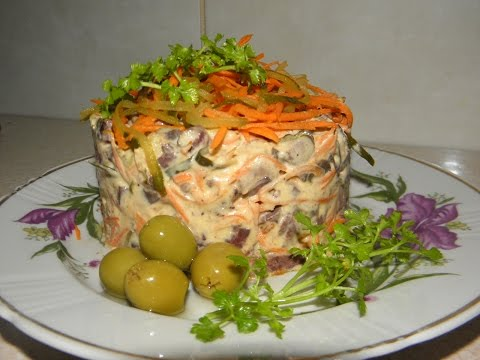 простой салат из лёгких Ольга Авторский.