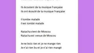 Французский с Дмитрием Петровым домашнее задание к уроку 5