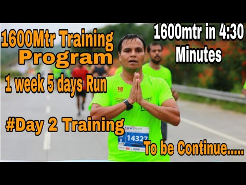 Interval Run for 1600Mtr Running Training Program in Hindi | 2nd Run Interval |आर्मी भर्ती|