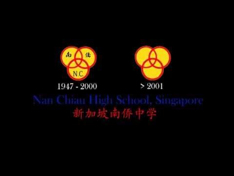 Nan Chiau High School Song 南侨中学校歌 (Original)