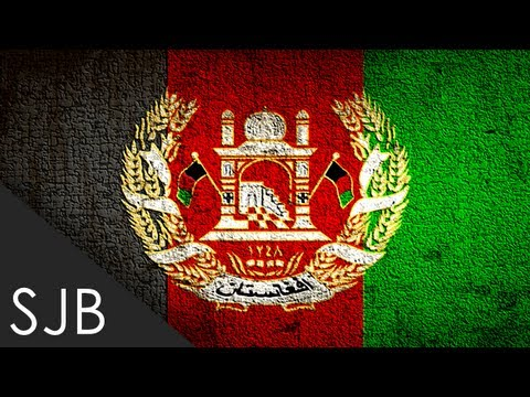 Historical flags of Afghanistan