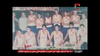 100 سنه اهلى ... سيد صابر لاعب النادى الاهلى لكره السله