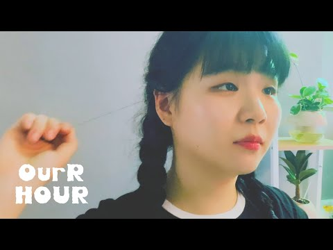 OurR(아월) - [OurR HOUR] 롤링홀 25주년 기념 공연 대기실에서 생긴 일.