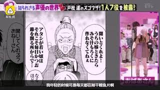 日本の声優・戸松遥さんはすごい 戸松遥 動画 13