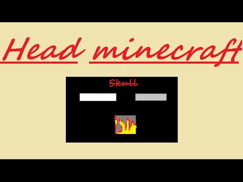 Как взять голову в одиночной игре маинкрафт.