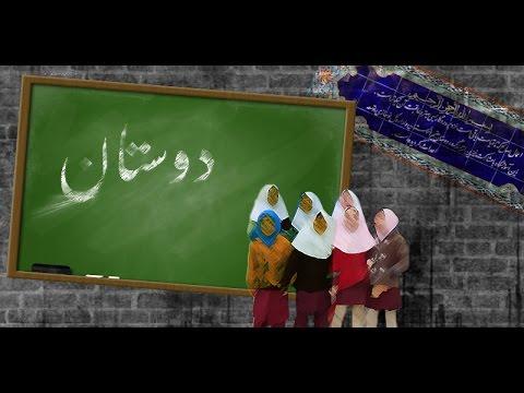کیهان لندن - تلاش نیکوکاران برای ساختن مدرسه در ایران