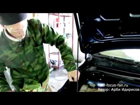 Как снять переднее крыло форд фокус 2