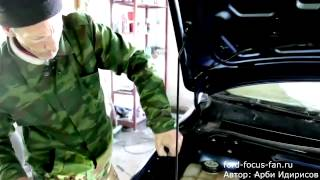 Как снять переднее крыло форд фокус 2(инструкция как снять переднее крыло., 2014-10-13T13:15:05.000Z)