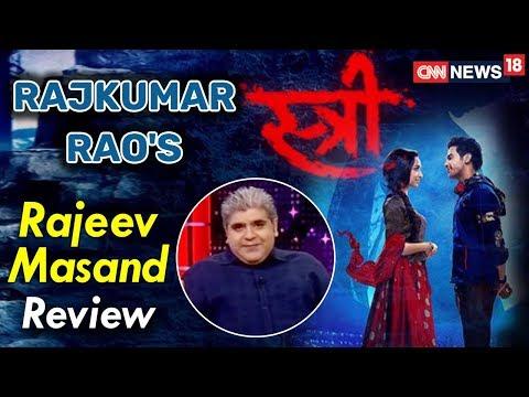 Stree Movie Review by Rajeev Masand   Rajkummar Rao   Shraddha Kapoor   CNN News18