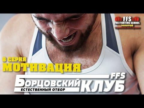 Бой Дмитрий Кудряшов — Оланреваджу Дурдола: смотреть