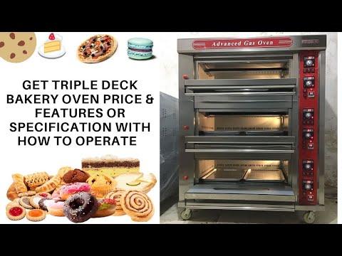 Bakery Oven Price In Delhi | India & Get Triple Deck Gas Bakery Oven Price & Deck Oven