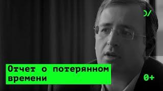 Зачем нужно знать экономическую историю России – Сергей Гуриев