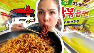 NEW  SPICY FIRE BLACK BEAN NOODLE  MUKBANG