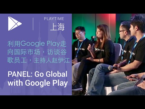 Go global with Google Play