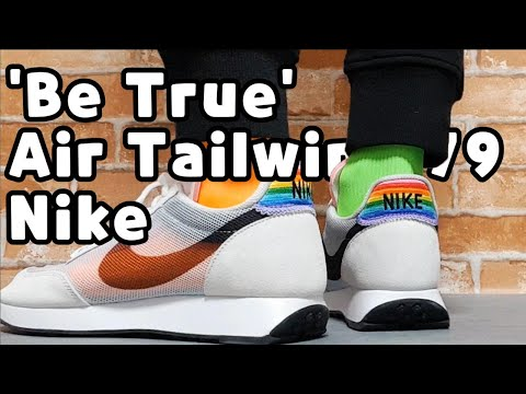 nike-air-tailwind-79-'be-true'-unboxing-review