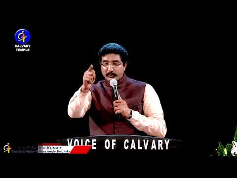 Daily Promise and Prayer by Bro. P. Satish Kumar from Calvary Temple - 16.01.2018