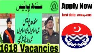 Sindh Police Jobs 2019 Karachi Form Download