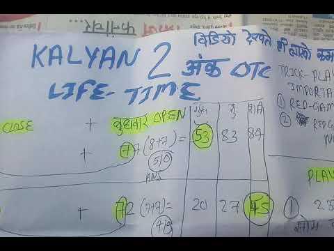 KALYAN 2ANK OTC KHATRI LIFE TIME (LAKHO KAMAO)