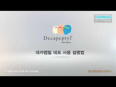 Decapeptyl depot 3.75 mg mixing video