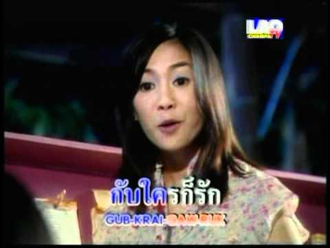 Arjan TLH Baitong  12 8 10  part 2