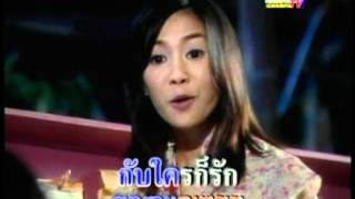 Arjan TLH Baitong show 12 8 10  part 2