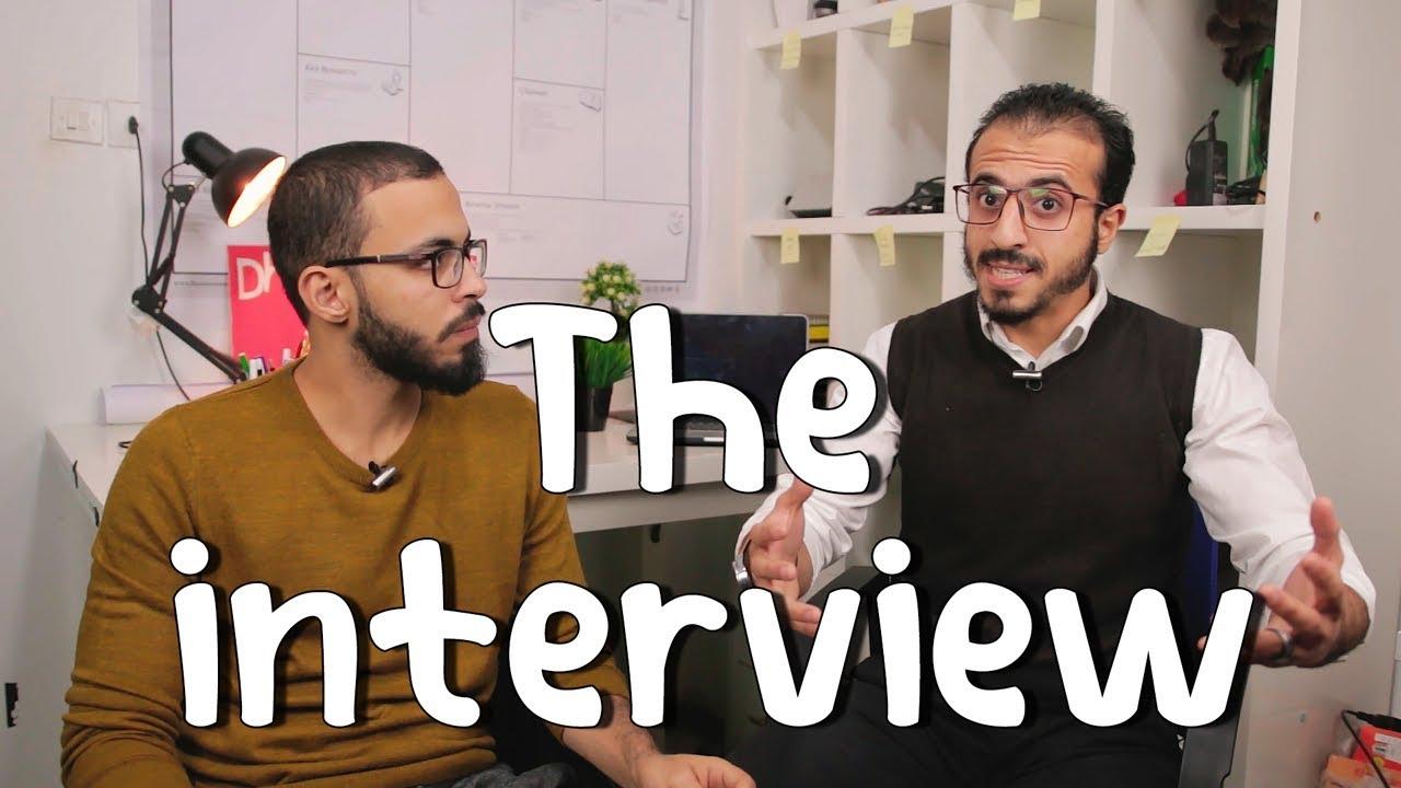 كيف تجتاز مقابلة العمل