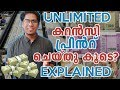 Why Can't Government Print More Money to Pay Off Debt and Make Everyone Rich?! - Explained Malayalam