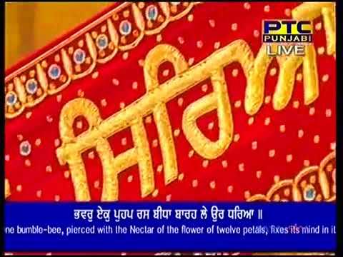 Live Kirtan 2/12/2017 Bhai Jarnail Singh Ji Koharka Hazoori