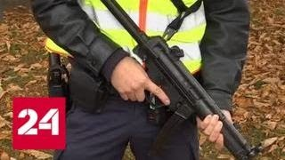 Спецназ схватил подозреваемого в ножевом нападении на прохожих в Мюнхене - Россия 24