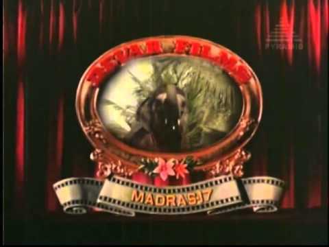 Devar films logo - Tamil movie company logo