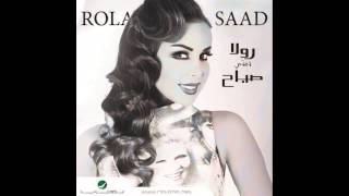 Rola Saad - Zay al Asal / رولا سعد - زي العسل  HD
