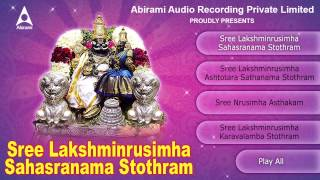 Sree Lakshminrusimha Sahasranama Stothram Jukebox - Song Of Lakshminrusimha - Devotional Songs