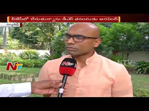TRS Leader D Srinivas Son Arvind Face to Face over Joining in BJP || NTV