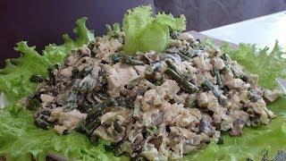 Тёплый салат со стручковой фасолью. Быстрый салат когда гости на пороге.