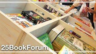 25BookForum/ Львівський Форум Видавців