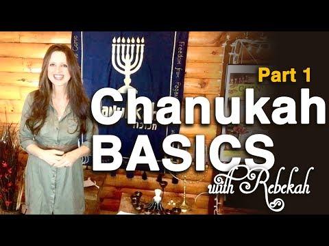CHANUKAH (FEAST OF DEDICATION) BASICS 2016
