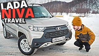 Автомат, Маленький расход и Новый Салон - ВСЁ это так и НЕ ПОЯВИЛОСЬ в новой Lada Niva Travel!