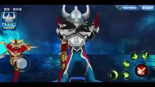 [New Update] Game Ultraman LEGENDARY HEROES Versi Baru Ver.1.36 l Munculnya Geed Magnificent
