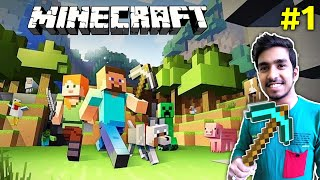 TIME TO MAKE MY WORLD | MINECRAFT GAMEPLAY #1